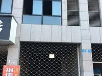 休宁 海阳华府沿街商铺,上下两层,地处繁华地段交通便利、位置佳