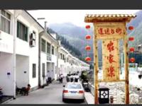 出售黄山风景区-其他7室2厅7卫350平米120万住宅