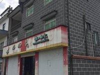 黟县精装3层住宅含三店面 70年产权住宅低价出售