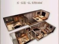实际面积133一手房休宁恒泰 达观天下5.2挑高3室2厅2卫36.5万毛坯住宅