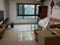 出售江南新城3室2厅2卫131平米144万住宅