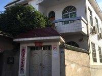 黟县县城新街自建房出售
