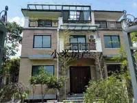 出售桃花源小区4室2厅3卫167平米238万住宅
