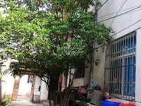 出售歙县桃源小区附近3室1厅2卫89平米30万住宅