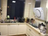 出售银河湾3室2厅2卫136.46平米155万住宅
