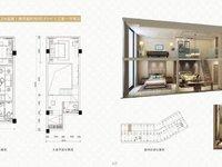 出租新城时代loft52平米2万写字楼实际使用面积90平方米