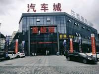 出售歙县国际汽车城130平米80万商铺