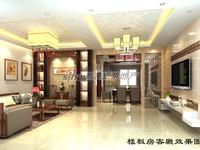出售枫林丽景二期四联排屋东边套,赠前后院130平米