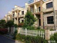 博林山庄未来之城 别墅258.55平 仅售210万