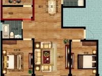 幸福里 南北通透 两房朝南 超低总价 84.5万的正规三房