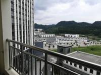 出售科宏大厦2室1厅1卫91.2平米43万住宅