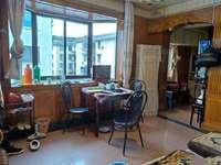 和谐家园多层精装修2房2厅 可挂学区 看房方便