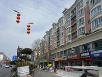 房东资金周转急卖!市中心繁华地段 黄山西路沿街商铺