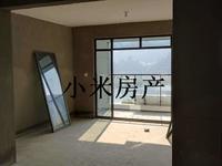 新安印象 好楼层 江景房 3室2厅1卫 133万
