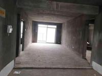 城西新潭故里 多层两室毛坯83平仅售75万 满五唯一税费低 房东诚心出售