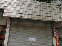 商住楼出租 休宁县新安南路10号 休宁中学教师公寓楼大门边