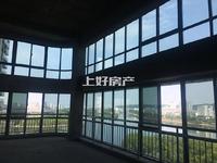 全线江景LOFT!采光视野无限,5.5米层高全明通透大3房仅售74万!超高性价比