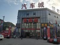 歙县临街商铺出租,租一年免一年
