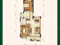 高品质小区,总价低2房,地段好,满2年