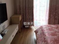 永佳府邸公寓,全新装修,几乎未住,正规一室一厅一厨一卫,朝南,有外阳台,双学区