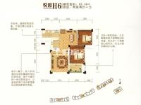 高品质小区银河湾毛坯,超值性价比,正规俩房俩厅,可看湖景,83平仅售75万随时看