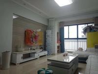 蝶尚雅居 一中的摇篮 电梯中层 南北通透 品牌家具 豪华装修 满2年 随时看房