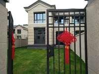 单价仅1万3!天都首郡联排别墅,268平仅售370万!平层的单价买别墅!