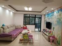 出售联佳 爱这城3室2厅2卫129平米120万住宅