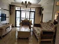 一中隔壁爱这城豪华装修2室2厅仅售90万