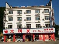 出租汤口黄山南大门临街独栋门面1500平米32000元/月商铺