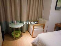 江南片区最低租价的一套单身公寓900精装修!