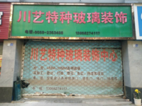 出租阳光绿水70平米面议商铺
