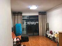 江南新城中装2房租金1600,大阳台!