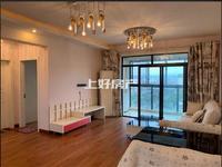 江南西城 电梯好楼层 家具家电齐全 精装大两房 拎包入住 看房随时