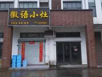 出租黄山区-其他180平米1000元/月商铺