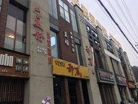 出租蝶尚酒店临街三楼旺铺