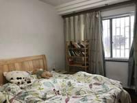 出租莲花怡庭2室1厅1卫120平米780元/月住宅