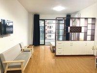 出租东方丽景1室1厅1卫45平米1200元/月住宅