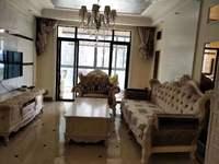 一中隔壁爱这城,豪装2室2厅,仅售90万