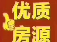 香山翠谷稀缺联排别墅底价出售可贷款