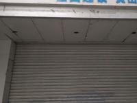 延安路中心位置经营中二层店面出售