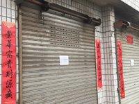 出租黄山花园360平米5000元/月商铺