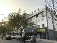 五中斜对面临街四层写字楼整体出售