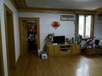 出售其他3室2厅1卫81平米82万住宅 带柴间
