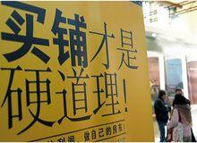 黄山中心城区14家在售热门商铺汇总