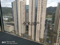 栢悦华庭毛坯大三房,去年刚交付的,可任意装修,房东缺钱急售