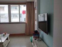 永辉超市附近城东花园二期精装2室送家具家电送15平大柴间
