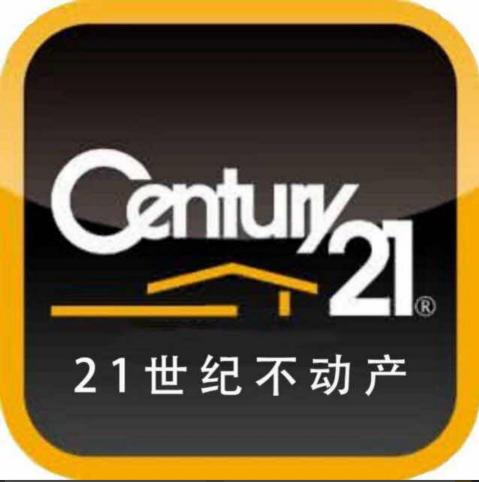 21世纪不动产(江南总店)