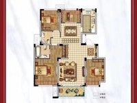 九小四中双学区黎阳府高端新楼盘,多层电梯花园洋房,黄金楼层,南北通透,税费低