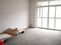 锦绣江南 毛坯三室两厅 中间楼层 含储藏室